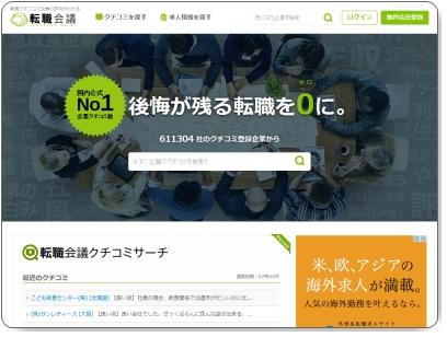 thumb_jobtalk_jp