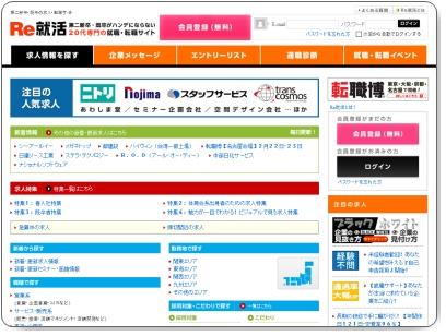 thumb_re-katsu_jp