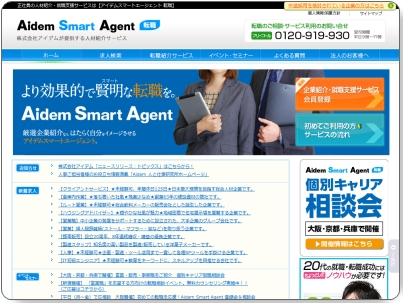 thumb_smartagent_jp