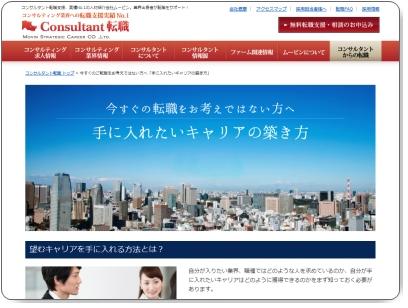thumb_www_movin_co_jp