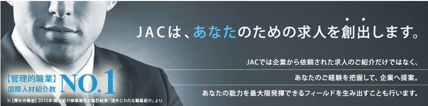 jacsan