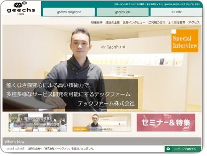 thumb_geechs-magazine_com