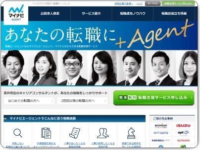 thumb_mynavi-agent_jp