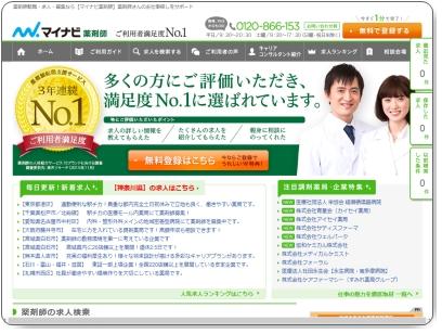 thumb_pharma_mynavi_jp
