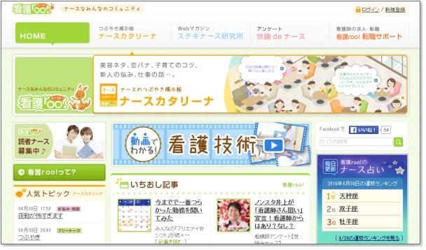 thumb_www_kango-roo_com